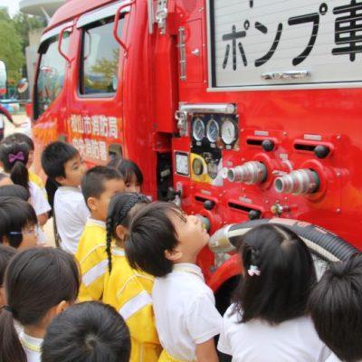 避難消火訓練