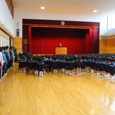 第二学期終業式