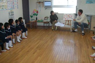 英語教室 16