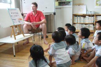 英語教室 18