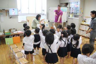 英語教室 19