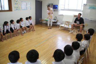 英語教室 24