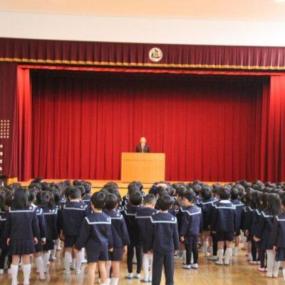 第三学期始業式