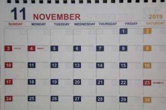 令和1年11月11日