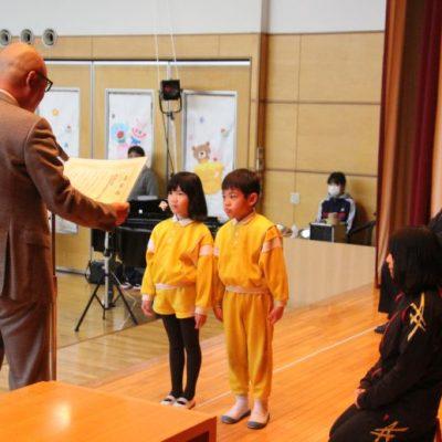ドコモ未来ミュージアム学校賞表彰式