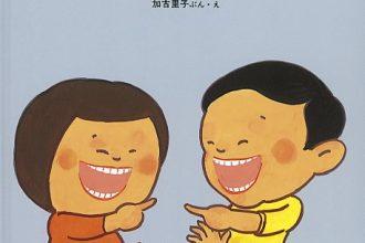 読みきかせだより(年中・年長) 2