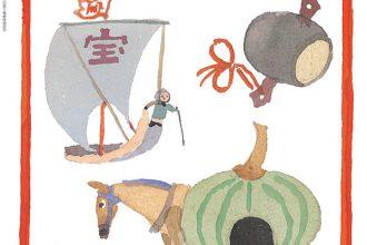 読みきかせだより(年中・年長) 22