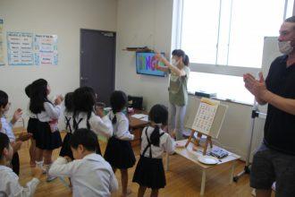 英語教室 2